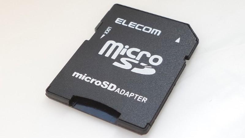 Spominska kartica je namenjena uporabi v prenosnih napravah